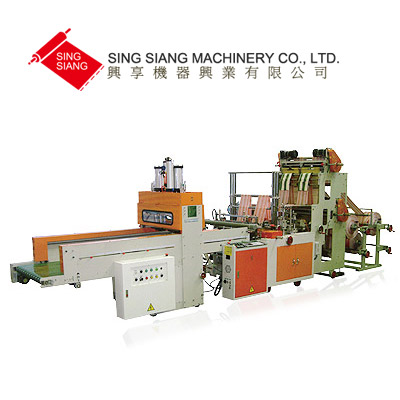 Servo Motor Driven Double Layer T-Shirt Bag & Bottom Bag Making Machine