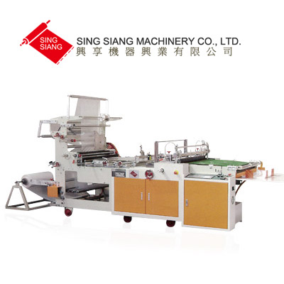 Servo Motor Driven Side Sealing Plastic Bag Making Machine