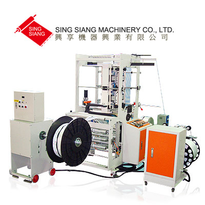 SHZA-30 Zipper Bag Attachment Machine