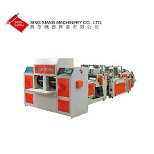 "2 Lines Fully Automatic Bottom Sealing Machine for ""With-Core"" Bags on Rolls"