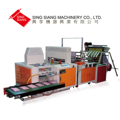 Servo Motor Driven Garbage Bag Making & Folding Machine