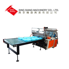 Servo Motor Driven Filter Bag Making Machine
