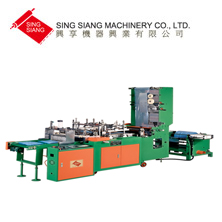 Servo motor ice bag making machine