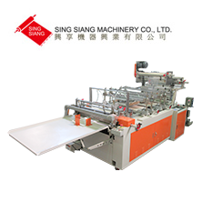 Medical Sterilization Bag Machine
