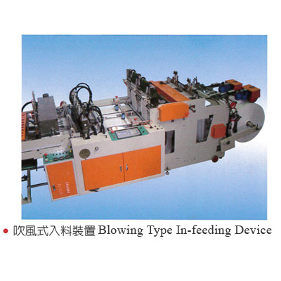 Blowing Type In-feeding Device