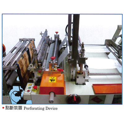 Perforating Device