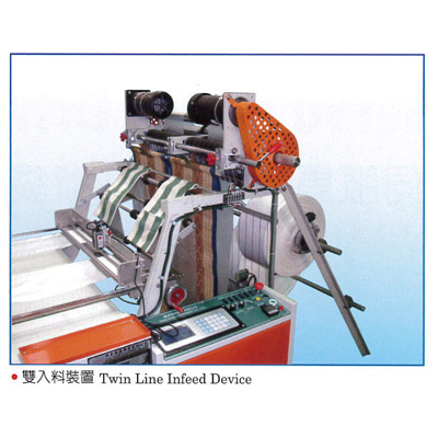 Twin Line Infeed Device